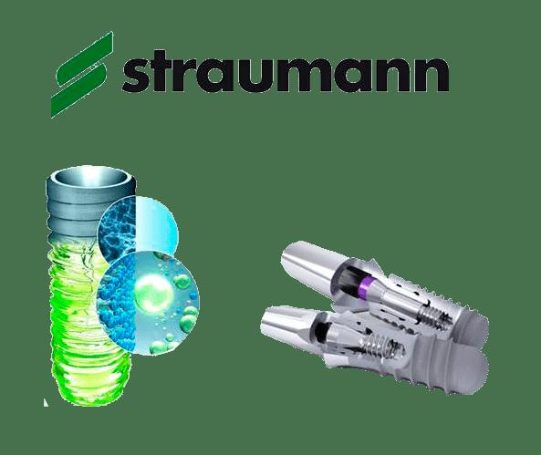 Зубные импланты Штрауманн