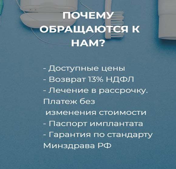 Преимущества имплантации зубов в СПб
